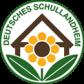 Wir gehören dem Verband Deutscher Schullandheime e. V. an.